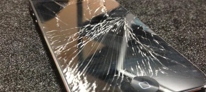 iphone-5-partido